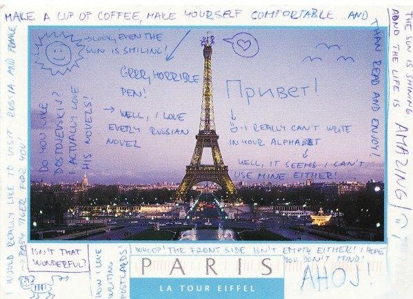 Надпись, что написать на почтовой открытке парню